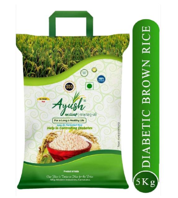 Ayush Brown Rice/ Boiled Rice/ Kerala Matta Rice