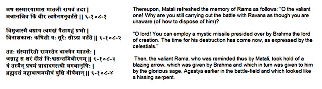 rama killed ravana