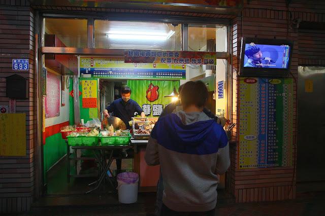 台南永華鹽酥雞