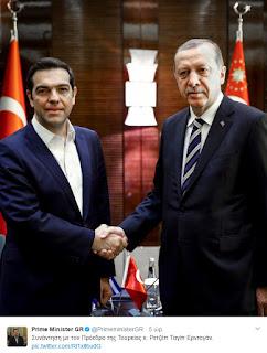 Η σημαία που λείπει... ξανά και ο Τούρκος... ποιητής! (ΒΙΝΤΕΟ-ΦΩΤΟ)