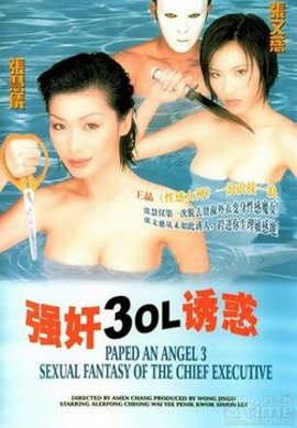 Raped by an Angel 3 1998 China Aman Chang Alex Fong Angie Cheung Pinky Cheung  Mystery, Thriller