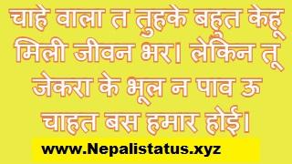 bhojpuri-status-comedy-creation-cartoon-chintu-dance-new-status