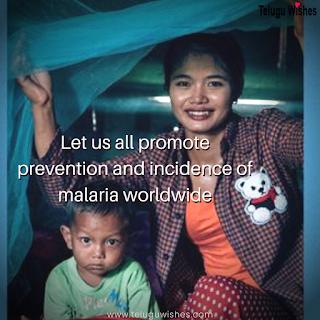 prevent malaria World Malaria Day