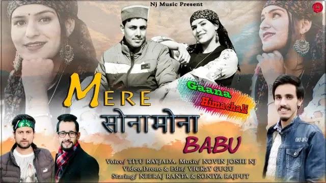 Mere Sona Mona Babu mp3 Download - Titu Rayjada ~ Gaana Himachali