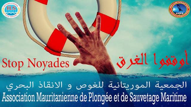 تنظيم دورات تكوينية و حملات تحسيسية حول الغرق في نواكشوط و مدن الضفة
