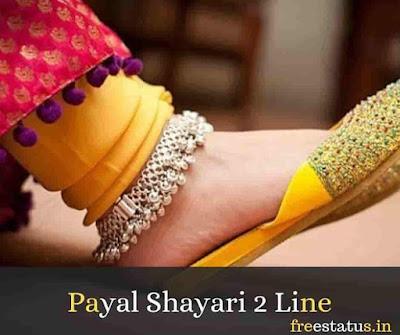 Payal-Shayar-2-Line