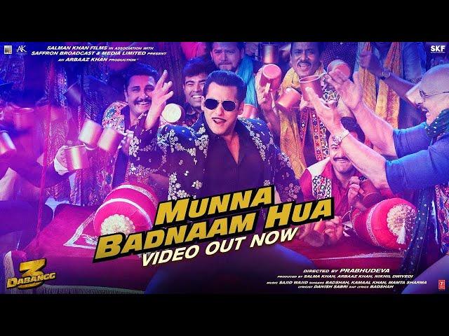 Munna Badnaam Hua Lyrics - Dabangg 3