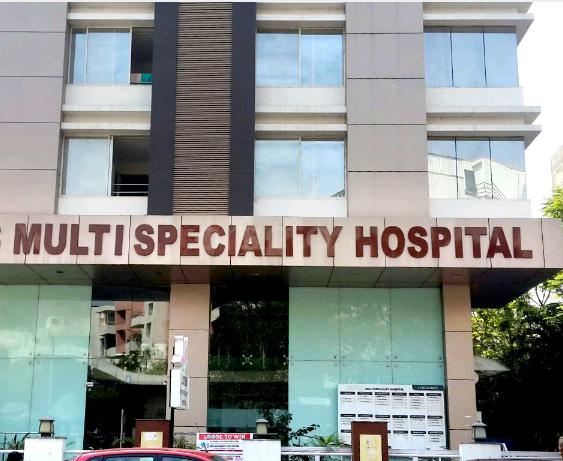 हुपरीत मल्टीस्पेशलिटी हॉस्पिटल ची नितांत गरज