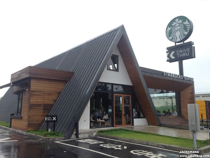 Travel|Chiayi Check in Location-Starbucks in MinXiong,the most beautiful Starbucks in Taiwan