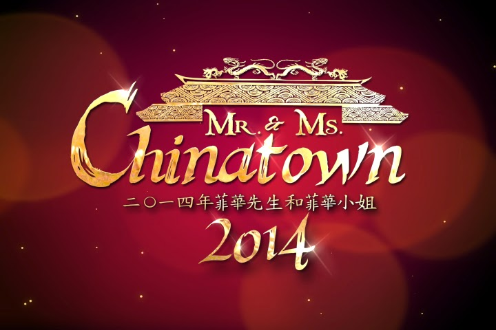 List of Winners: Mr. and Ms. Chinatown 2014