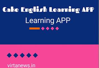 Cake English Learning Information Marathi