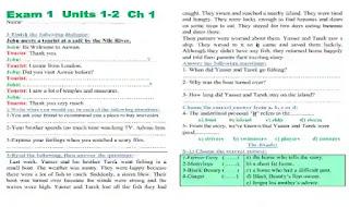 امتحان لغة انجليزية على اول وحدتين واول فصل من القصة للصف الثالث الاعدادى الترم الاول 2021