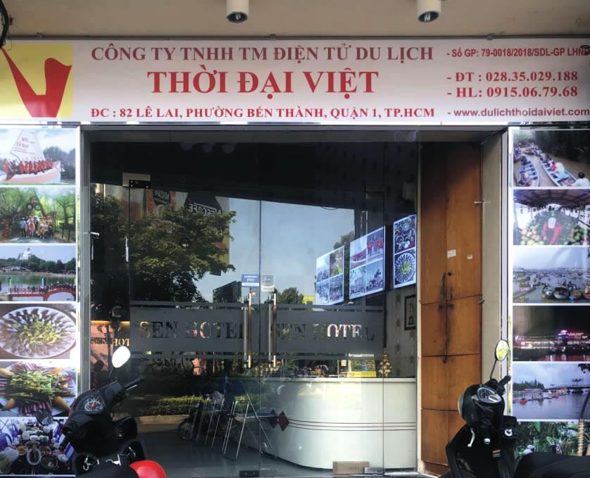 Công ty Thời Đại Việt
