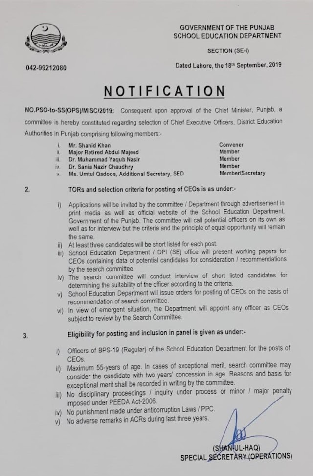NOTIFICATION OF COMMITTEE AND SELECTION CRITERIA OF POSTING OF CEOs OF EDUCATION DEPARTMENT