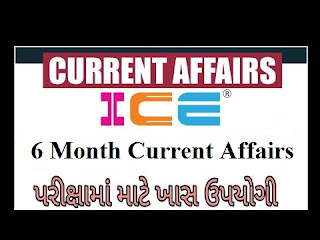 ICE Rajkot 6 Month Current Affairs