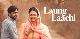 Song: Laung Laachi Movie: Laung Laachi Singer: Mannat Noor Composition: Aman Jay Mix & Master: Sameer Charegaonkar Music: Gurmeet Singh Lyrics: Harmanjit Star Cast: Ammy Virk, Neeru Bajwa, Amberdeep Singh, Veet Baljit, Amrit Maan & OthersPRODUCERS  Bhagwant Virk, Nav Virk Co- PRODUCER  Aswani Kumar Sharma.DOP- Sandeep Patil STORY, SCREENPLAY & DIALOGUE Amberdeep Singh. Associate Director  Vakil Singh BACK GROUND Score  Gurmeet Singh, Sandeep Saxena.CHOREOGRAPHY Arvind Thakur, Ritchie Burton EDITOR  Sadik Ali Shaikh.CHIEF ASSISTANT – KHUSHBIR MAKNA COSTUME DESIGNER Nitasha Bhateja RoyPRODUCTION DESIGN- Mrinal G Das, Alok Halder.Line Producer  Virasat Film.Visual Promotion  Just Right Studioz.Publicity Stills :- Harjeet Singh.Online Promotion  GK. Digital.DI : – Pixel D. Colourist  Santosh Pawar (santy)Sound Mixing :- Joe Rodrigues.Post Production Controller :- Varun Bansal.Music On  T Series.