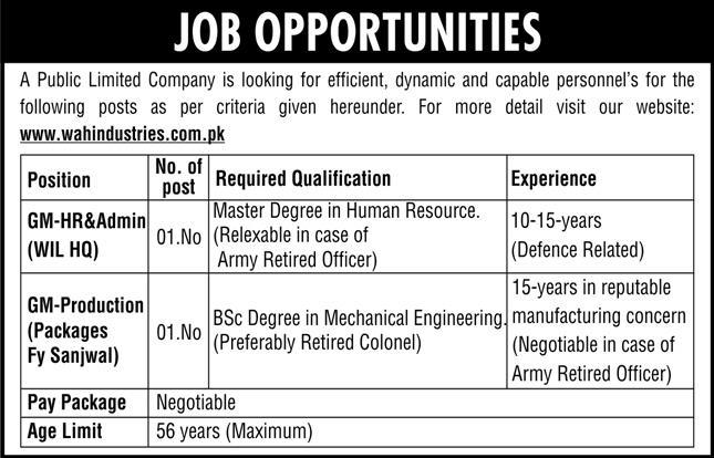 Jobs in Public Limited Company 2020