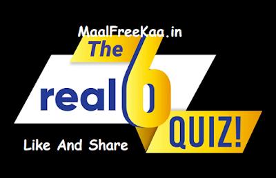 flipkart real 6 Quiz