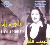 Leila Mourad-Habib 9albi