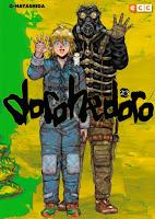 Dorohedoro #23 (Q Hayashida) - ECC Ediciones