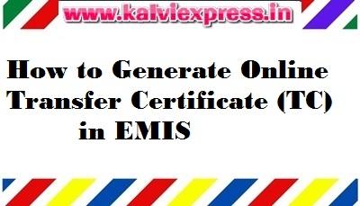 How to Generate TC in EMIS