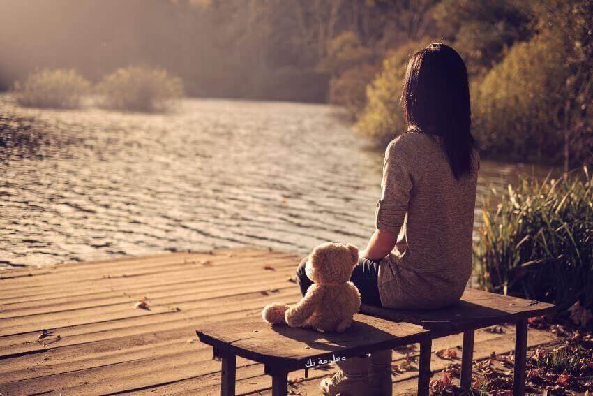 لست وحيدة فأنا معي لم أفهم ؟