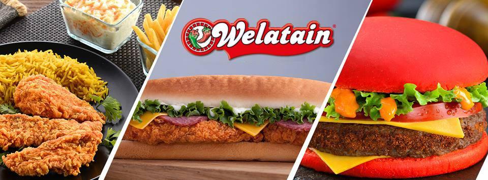 أسعار منيو ورقم وعنوان فروع مطعم ولعتين Welatain