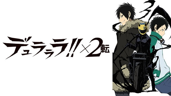 Durarara!!x2 Ten ( Season 3 ) [BD] Sub Indo : Episode 1-12 END | Anime Loker