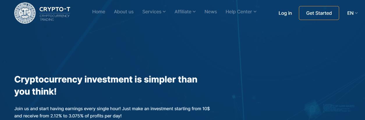 Мошеннический сайт crypto-t.com – Отзывы, развод, платит или лохотрон? Информация