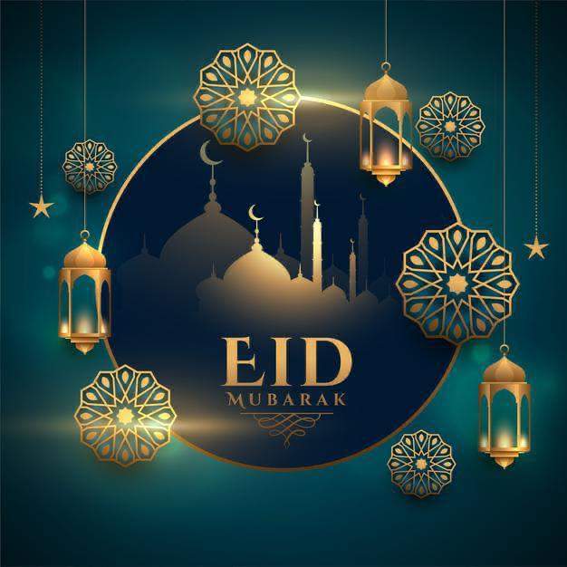 Simple Eid Mubarak online greeting cards with Decorated Mosque