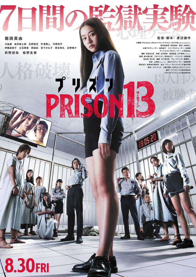 Sinopsis Film Jepang: Prison 13 (2019)