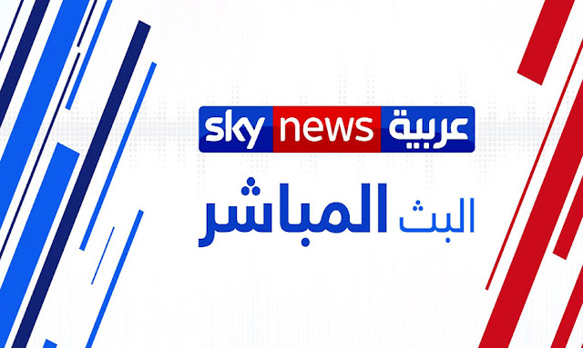 SkyNewsArabia Live Streaming