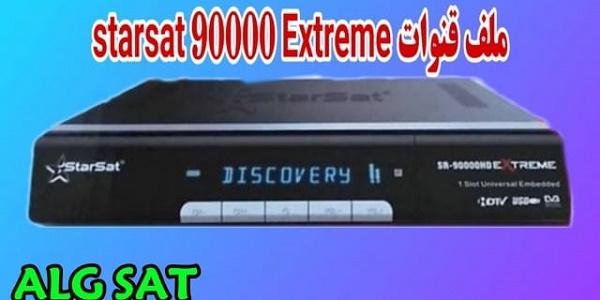 STARSAT 90000 Extreme -STARSAT - ملف القنوات