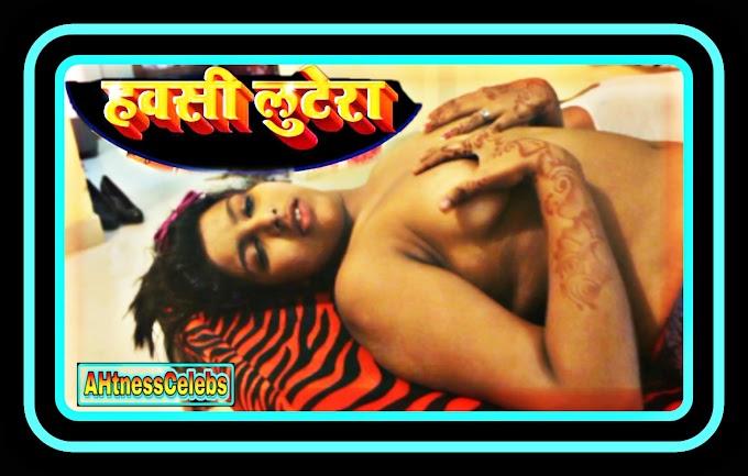 Hawasi Luttera (2021) - Hindi Short Film
