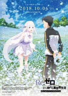 Re:Zero kara Hajimeru Isekai Seikatsu - Memory Snow Opening/Ending Mp3 [Complete]