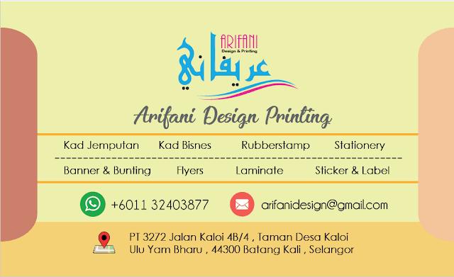 Arifani Design Printing
