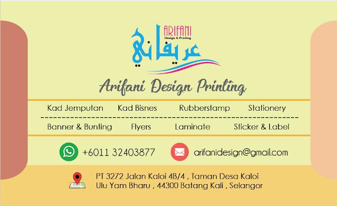 Tempah Business Card cantik dan cepat dengan Arifani Design Printing