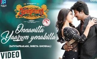 Seemaraja   Onnavitta Yaarum Yenakilla Video Song   Sivakarthikeyan, Samantha   Ponram   D. Imman