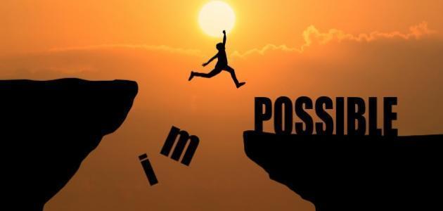 عبارات محفزة للدراسة والنجاح