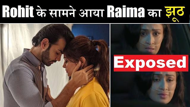 Rayma develops bitterness in Rohit-Sonakshi's sweet love relationship in Kahan Hum Kahan Tum
