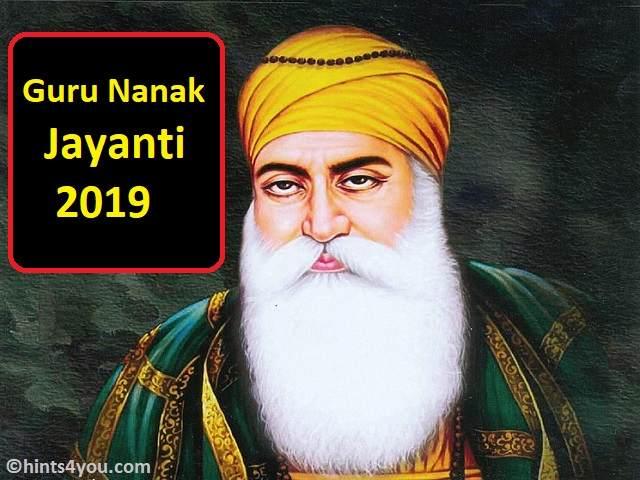 The birth anniversary of Guru Nanak Dev Ji: