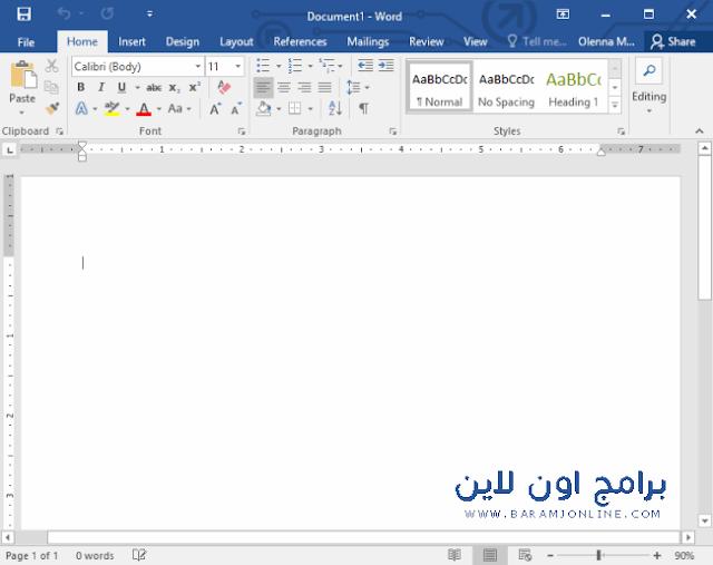 تحميل برنامج وورد عربي مجانا للكمبيوتر - Word 2021