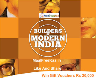 Free Gift Vouchers Rs 20000