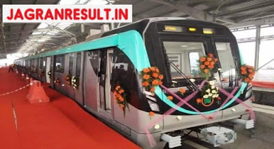 Noida Metro Rail Junior Engineer Recruitment 2019, JAGRAn results  in