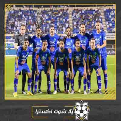 مشاهدة مباراة الفتح والعدالة بث مباشر اليوم 18-10-2019 في الدوري السعودي