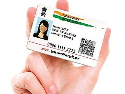 If Aadhar is lost, do not be worried, download your Aadhar card on mobile