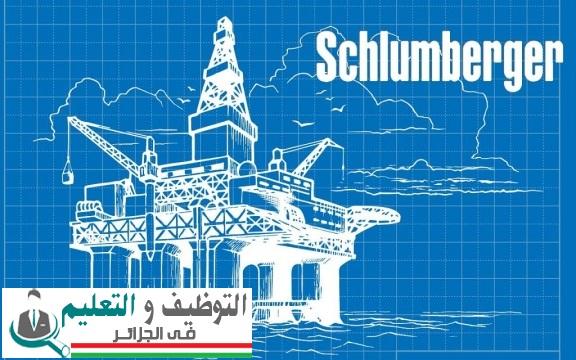 شلمبرجير الشركة الرائدة في مجال البترول Schlumberger