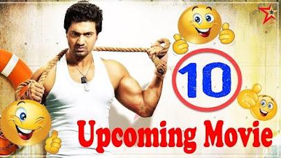 Dev upcoming Bengali movies 2021