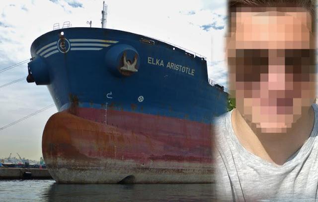 Ελεύθερος αφέθηκε ο 20χρονος Έλληνας ναυτικός που είχαν απαγάγει πειρατές στο Τόνγκο