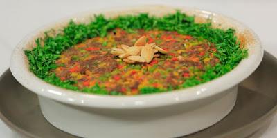 صينية كفتة بالخضروات في الفرن